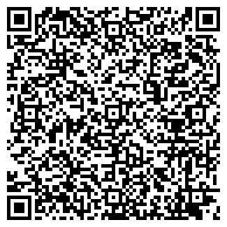QR-код с контактной информацией организации АЛГА СПК