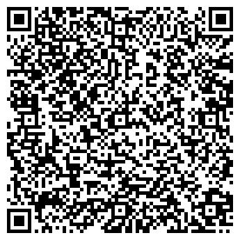 QR-код с контактной информацией организации ЯЗЫКОВСКАЯ АВТОСТАНЦИЯ