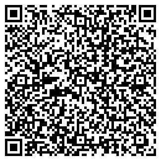 QR-код с контактной информацией организации БАШКИРИЯ КОЛХОЗ