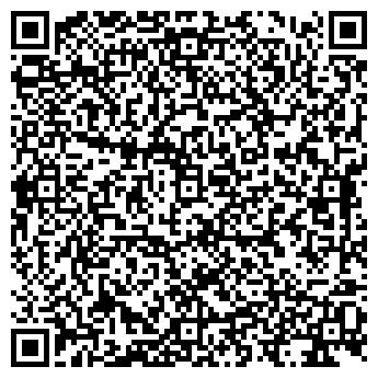 QR-код с контактной информацией организации АЛЕКСАНДР И ПАРТНЁРЫ