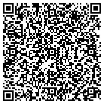 QR-код с контактной информацией организации ООО «НТК Интурист»