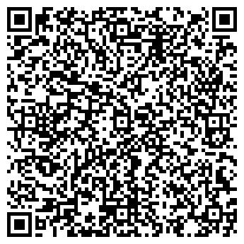 QR-код с контактной информацией организации ДЕКО ЛТД