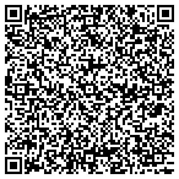 QR-код с контактной информацией организации ДОМАР ТУРИСТИЧЕСКАЯ КОМПАНИЯ