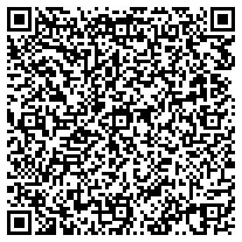 QR-код с контактной информацией организации ИНТЕЛЛЕКТ-ТУР