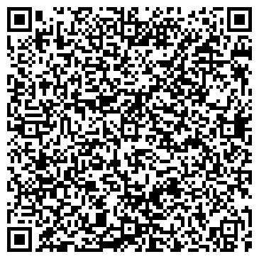 QR-код с контактной информацией организации ЛИДЕР-ТИМ