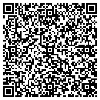QR-код с контактной информацией организации СКАЙ-ТУР