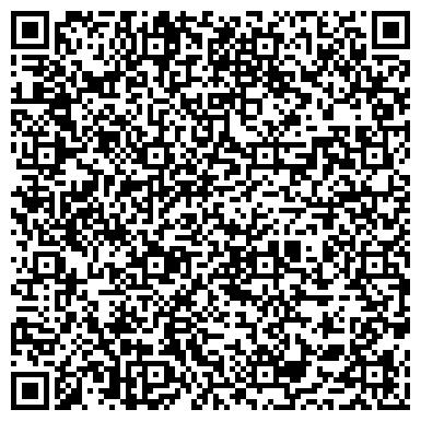 QR-код с контактной информацией организации ТАРРАГОНА ЦЕНТР МЕЖДУНАРОДНОГО СОТРУДНИЧЕСТВА
