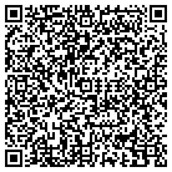 QR-код с контактной информацией организации УМБА ДИСКАВЕРИ