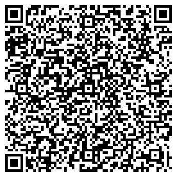 QR-код с контактной информацией организации WORLD OF FREEDOM