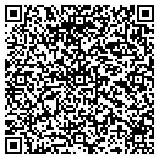 QR-код с контактной информацией организации KIM