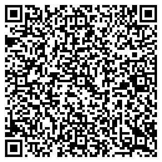 QR-код с контактной информацией организации МЕВЕРИК
