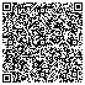 QR-код с контактной информацией организации КАЙТ-КЛУБ