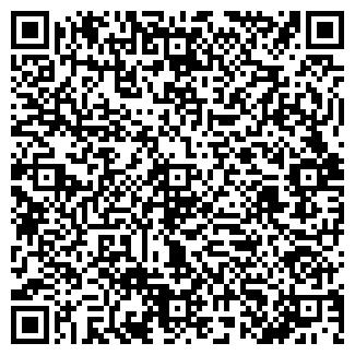 QR-код с контактной информацией организации АМИГО