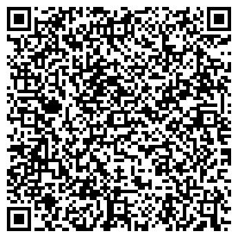 QR-код с контактной информацией организации ЛУАН, ООО