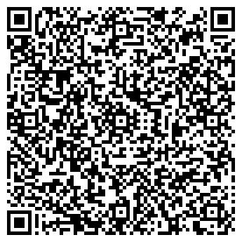 QR-код с контактной информацией организации МОДНАЯ ОБУВЬ
