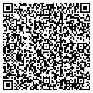 QR-код с контактной информацией организации НЕВА-4