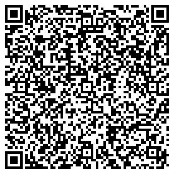 QR-код с контактной информацией организации ОБУВЬ ДИБОРА