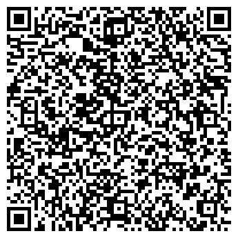 QR-код с контактной информацией организации ЗАО ЭКРОС НПО