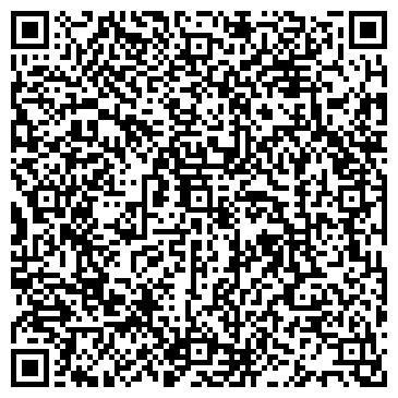 QR-код с контактной информацией организации ХИМИЧЕСКИХ СЕНСОРОВ ЛАБОРАТОРИЯ