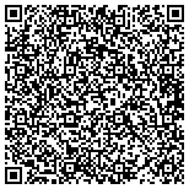 QR-код с контактной информацией организации АНДРЕЕВСКИЙ ТЕНИСНЫЙ КЛУБ