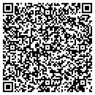QR-код с контактной информацией организации МУЖЕСТВО