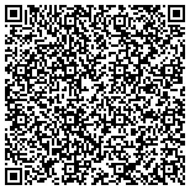 QR-код с контактной информацией организации МОТОТРЕК СПОРТИВНО-ТЕХНИЧЕСКИЙ ЦЕНТР РОСТО, ТЕННИСНЫЙ КОРТ
