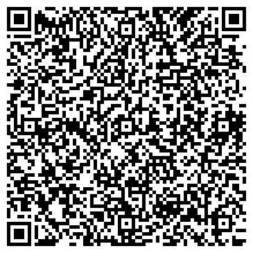 QR-код с контактной информацией организации № 5 ДЕТСКИЙ САД КОМБИНИРОВАННОГО ВИДА