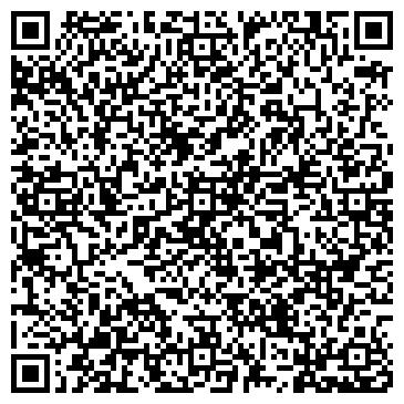 QR-код с контактной информацией организации № 99 ДЕТСКИЙ САД КОМПЕНСИРУЮЩЕГО ВИДА