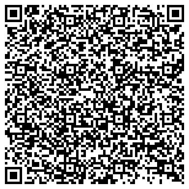 QR-код с контактной информацией организации № 138 ДЕТСКИЙ САД КОМБИНИРОВАННОГО ВИДА