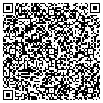 QR-код с контактной информацией организации ВДОХНОВЕНИЕ-ЦЕНТР