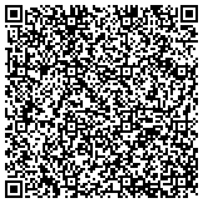 QR-код с контактной информацией организации ДЕТСКИЙ САД КОМБИНИРОВАННОГО ВИДА С ЛОГОПЕДИЧЕСКОЙ ГРУППОЙ № 93