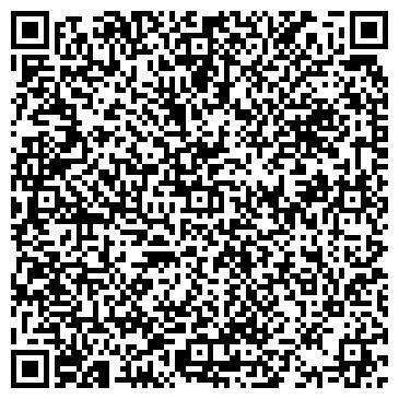 QR-код с контактной информацией организации БУЛОЧНАЯ НА БОЙЦОВОЙ