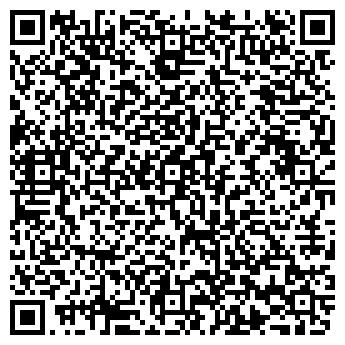 QR-код с контактной информацией организации КВАНТЕК, ООО