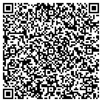QR-код с контактной информацией организации ИНТЕРКОЛЛЕДЖ