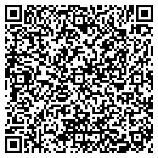 QR-код с контактной информацией организации ЛОЗА, ЗАО