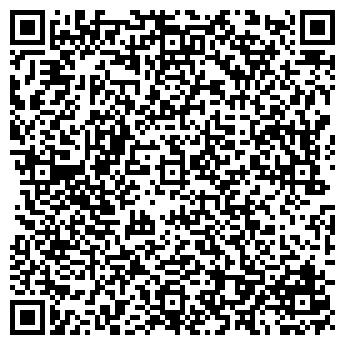 QR-код с контактной информацией организации СЕРЕБРЯНЫЙ ВЕК