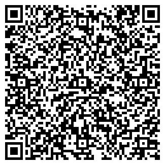 QR-код с контактной информацией организации АБАВА