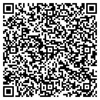 QR-код с контактной информацией организации АРС-ТРАНС