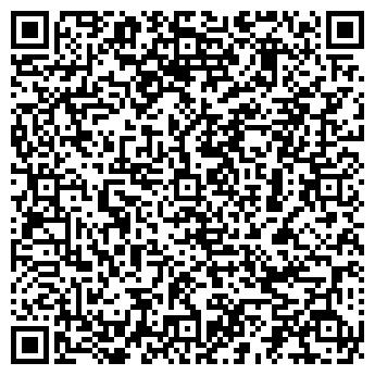 QR-код с контактной информацией организации АТП МПС, ООО