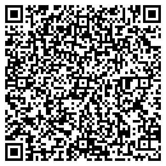 QR-код с контактной информацией организации МАНС