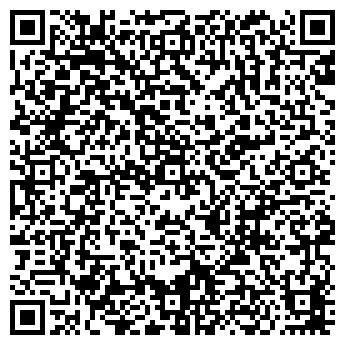 QR-код с контактной информацией организации СТИФ-АВТО, ЗАО