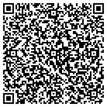 QR-код с контактной информацией организации ТРАНС АРТ
