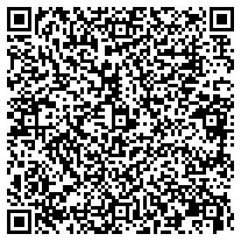 QR-код с контактной информацией организации ТРАНСАГРО-4, ЗАО