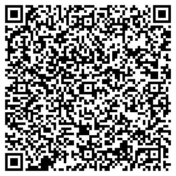QR-код с контактной информацией организации ЭКРОС-ТРЭВЕЛ
