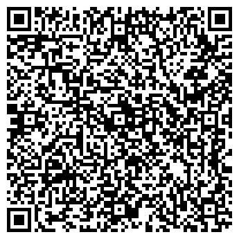 QR-код с контактной информацией организации SEA TRANSPOOL
