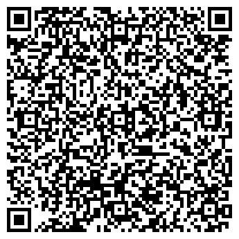QR-код с контактной информацией организации ЛИДЕР-КОМПОЗИТ