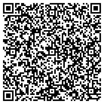 QR-код с контактной информацией организации ЭЛЕКС-ПОЛЮС, ООО