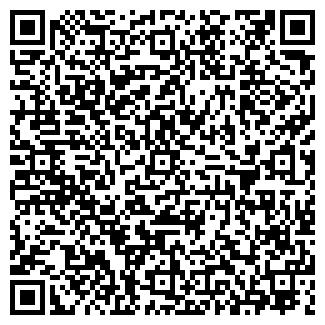 QR-код с контактной информацией организации АВТОСТУДИО