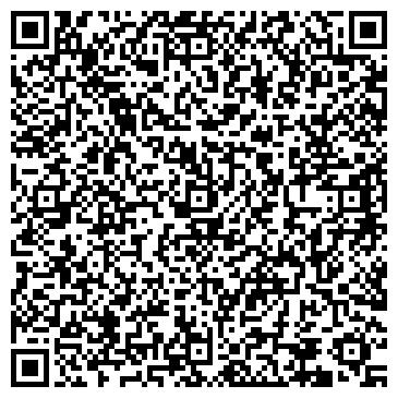 QR-код с контактной информацией организации ИСТ МАРКЕТ МОТОРС ООО ОФИЦИАЛЬНЫЙ ДИЛЕР HYUNDAI