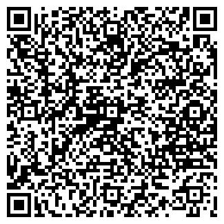 QR-код с контактной информацией организации ЛАВИНА